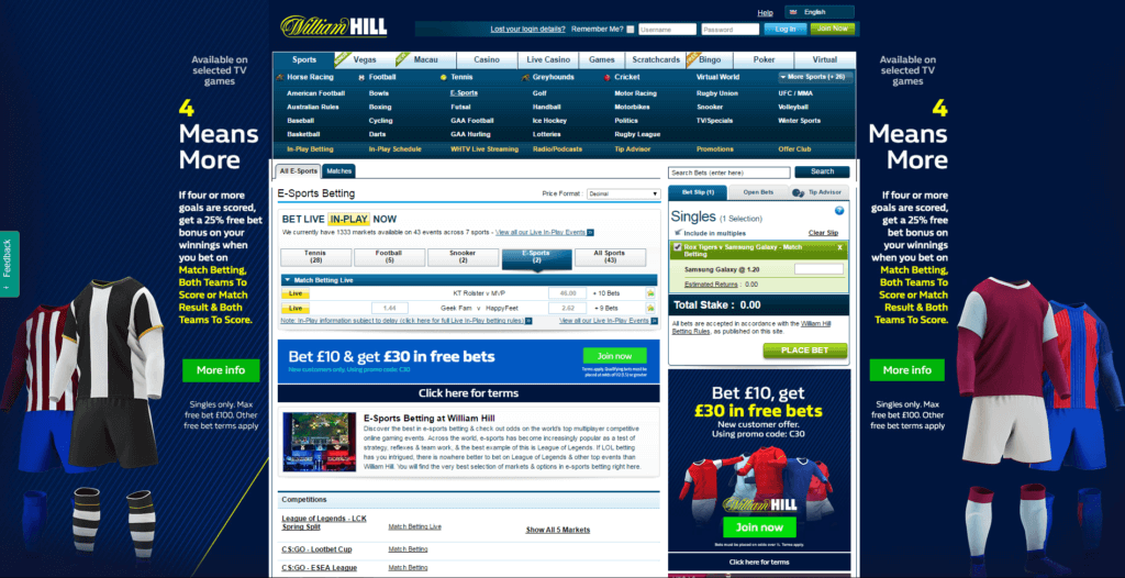 Williamhill Sc2 Step 2