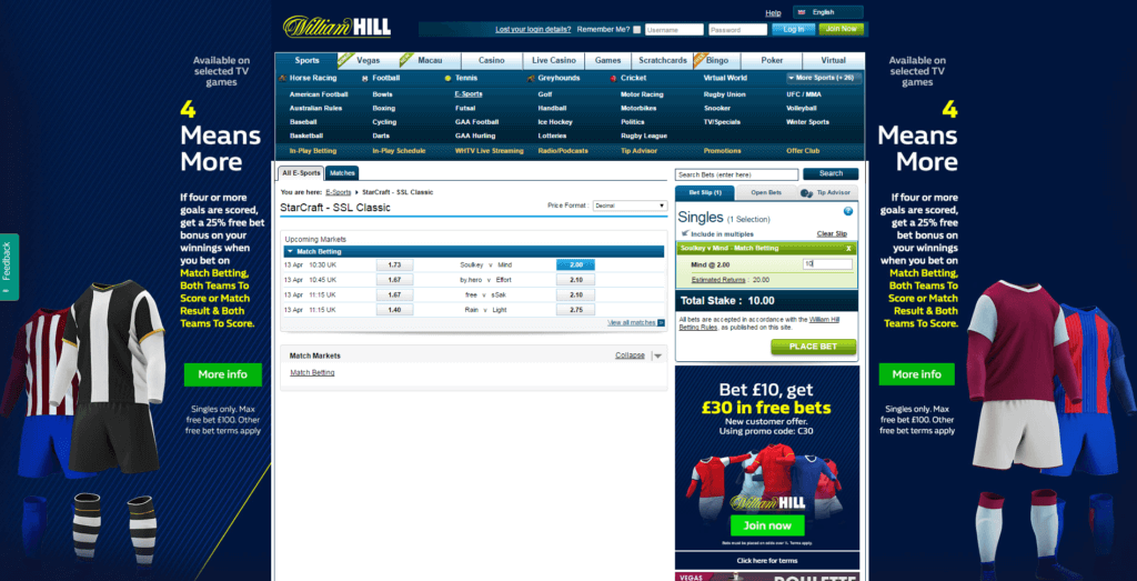 Williamhill Sc2 Step 4