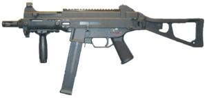 CS:GO UMP-45
