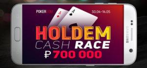 Pokerdom App F
