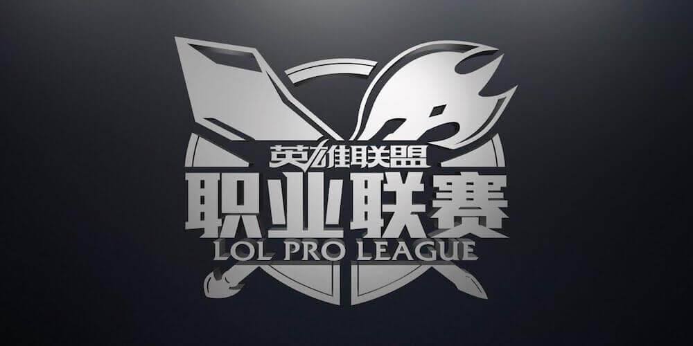 LPL Betting Preview