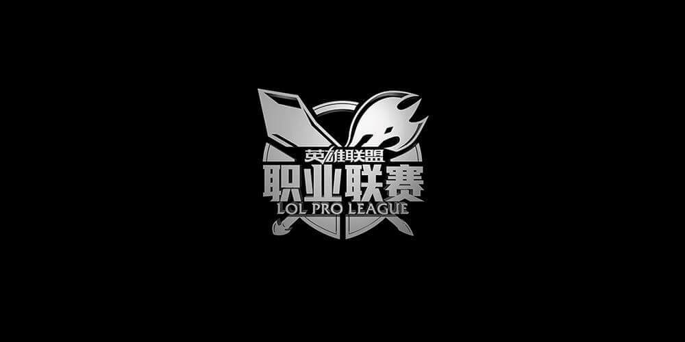 LoL LPL Betting Preview: RNG vs VG