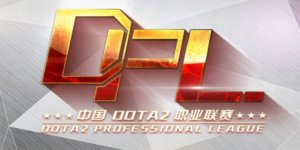 Dota 2 Professional League Season 6 Betting Preview