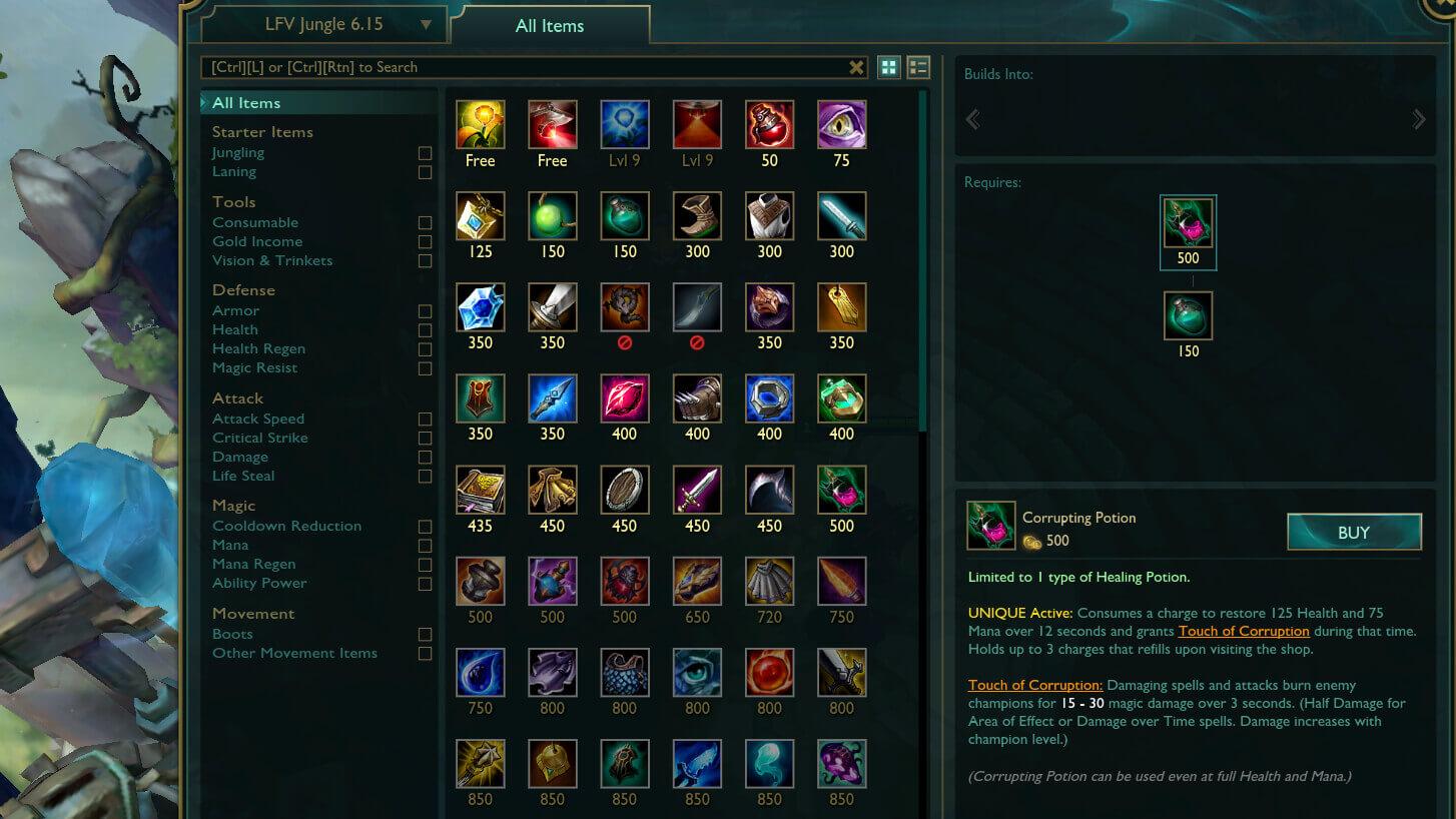 League of Legends Item Shop Picture1
